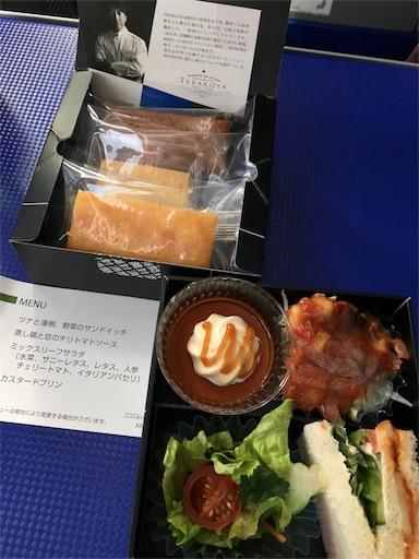 ANAプレミアムクラス軽食SABO