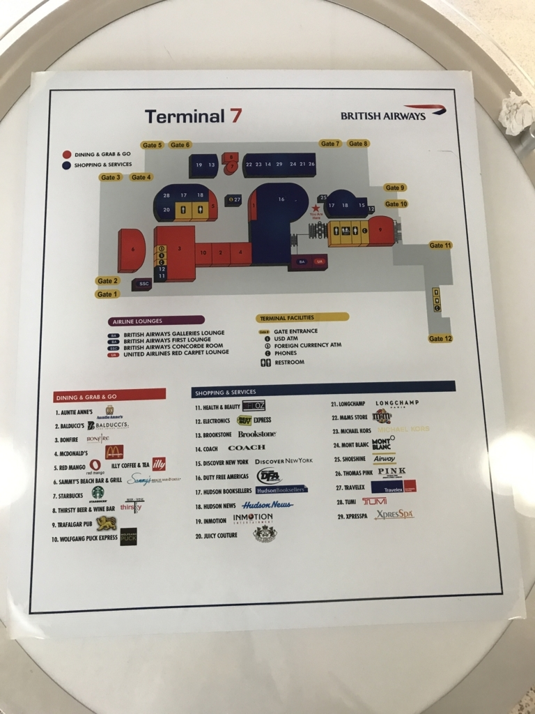 JFK空港ターミナル7
