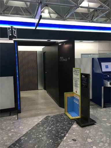 新千歳空港のプレミアムチェックイン