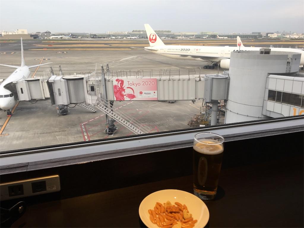 JAL さくらラウンジ