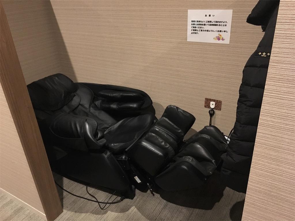 広島空港 カードラウンジ マッサージ