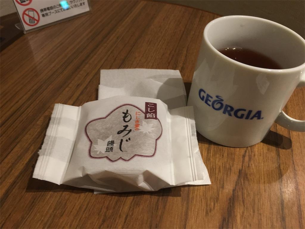 広島空港 カードラウンジ 軽食 もみじ饅頭