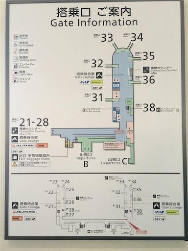 那覇空港の搭乗口案内図