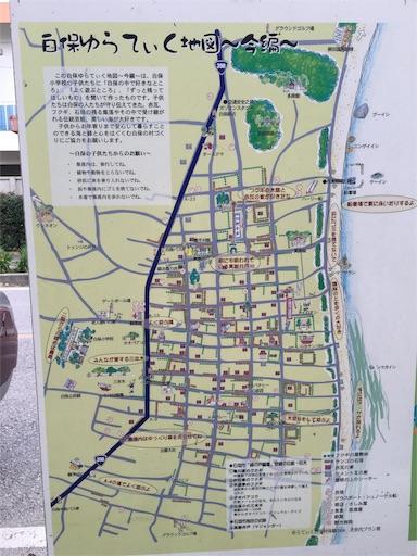白保の街の地図