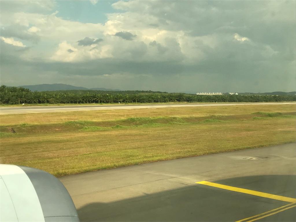 KUL空港 滑走路