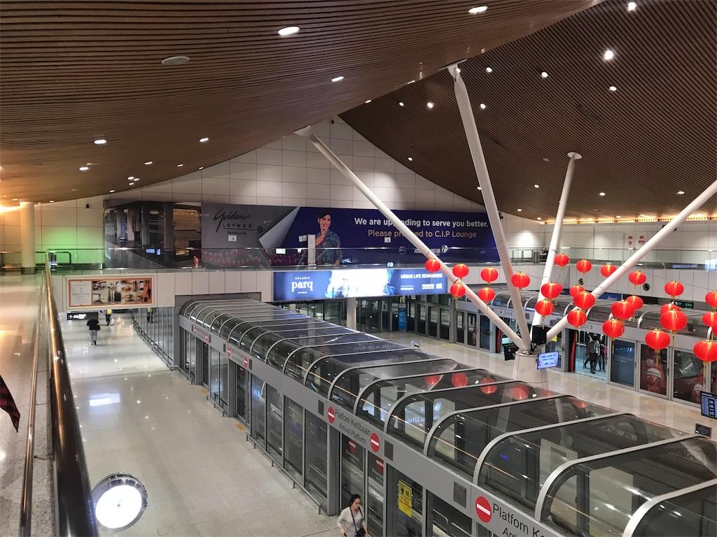 KUL空港 エアロトレイン