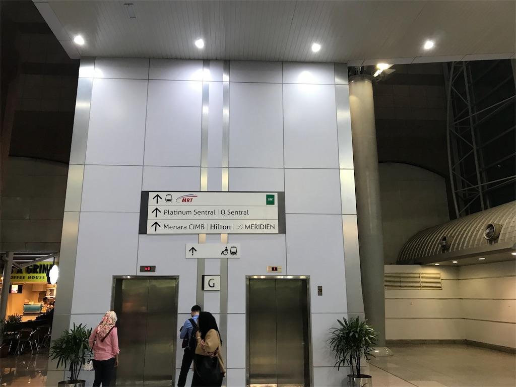 KLセントラル MRT乗換