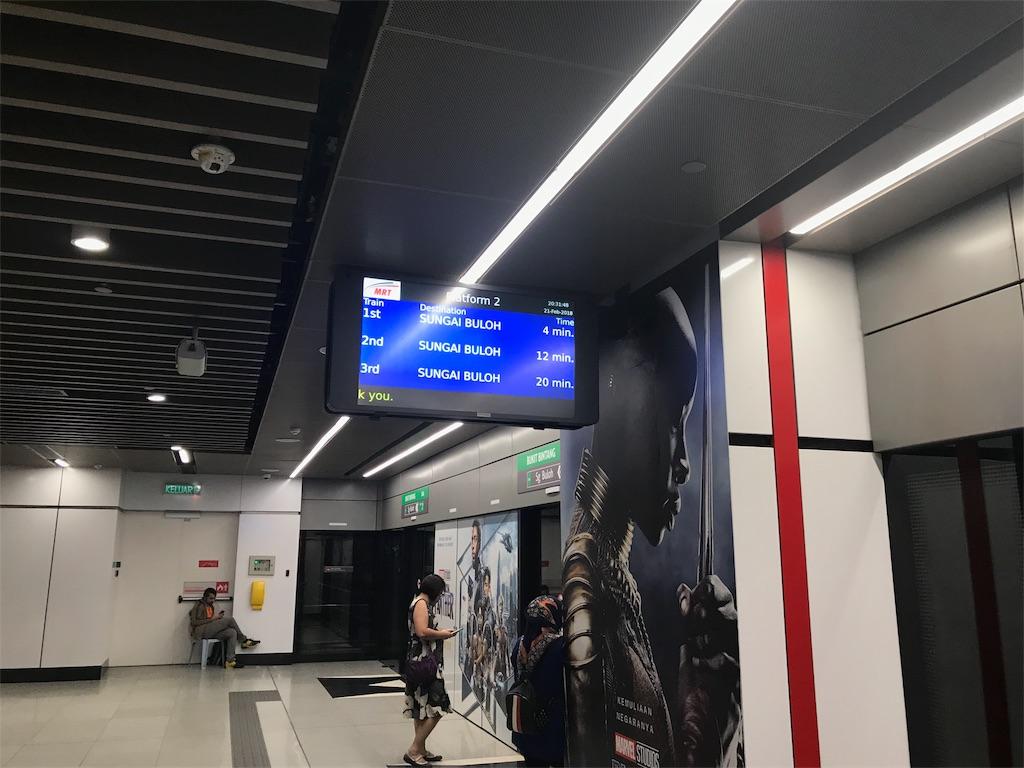 ブキッ・ビンタン駅 ホーム