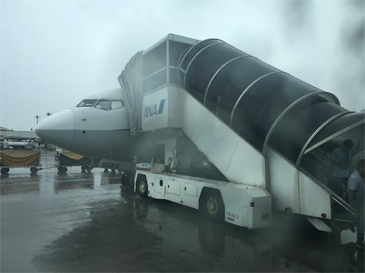 那覇空港で沖止め