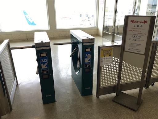那覇空港の展望デッキ入口
