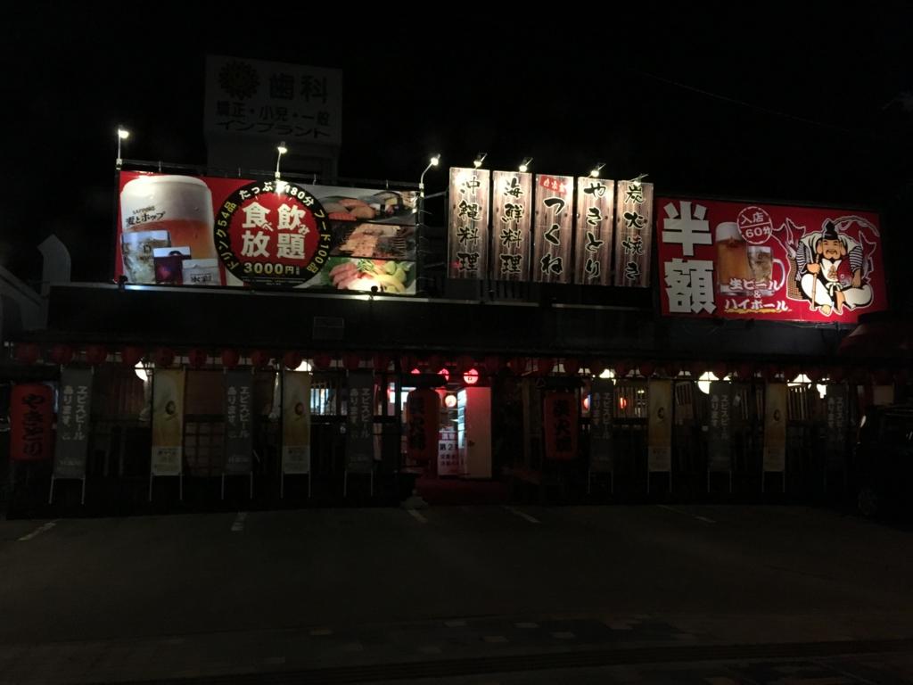 赤嶺駅近くの深夜営業居酒屋