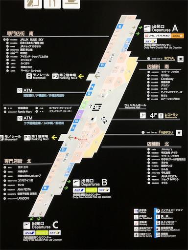 那覇空港の地図