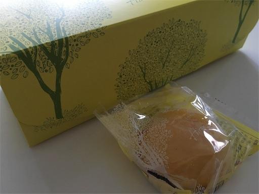 那覇空港のお土産ヒラミーレモンケーキ