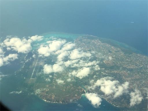 空からの伊良部島