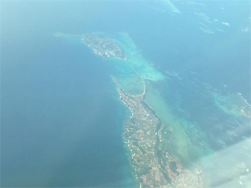 空からの宮古島