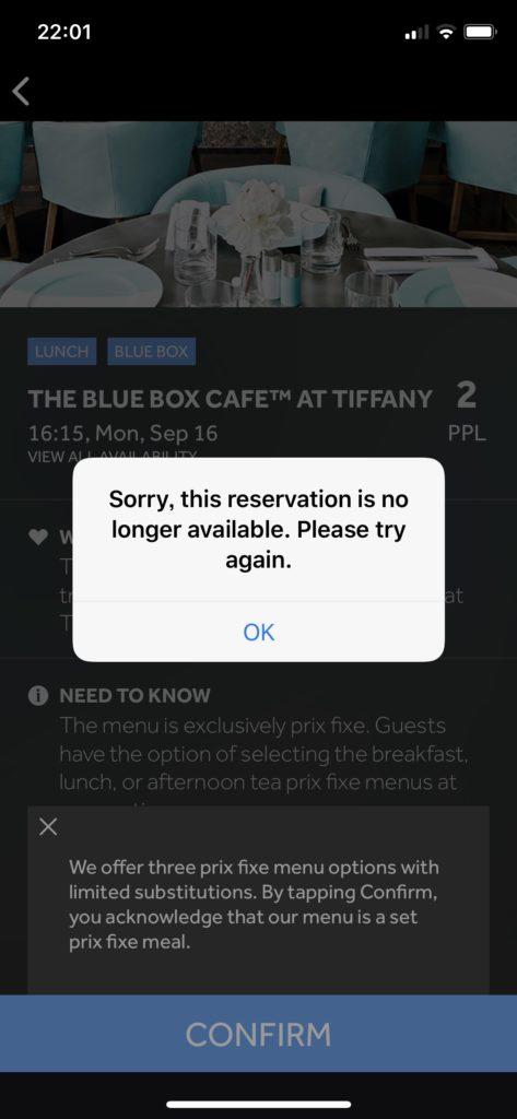 ティファニー ブルーボックスカフェ 予約方法