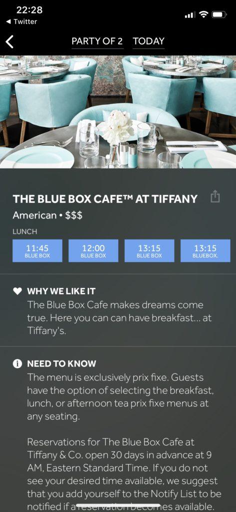 ティファニー ブルーボックスカフェ キャンセル待ち方法