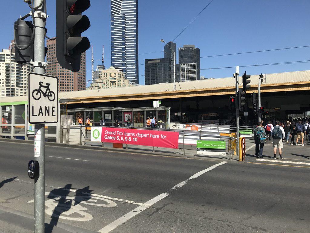 F1オーストラリアGP トラム フリンダースストリート駅